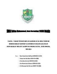 smka sultan muhammad 1