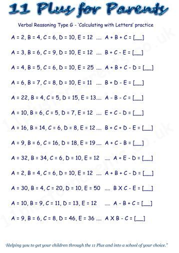 all worksheets  u00bb free non verbal reasoning worksheets