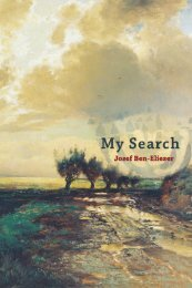 My Search - Plough