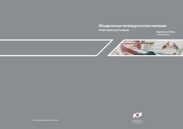 Посмотреть весь отчет - Как.ru