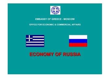 Russia - 1a