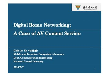 Digital Home Networking: A Case of AV Content Service