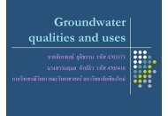 Groundwater qualities and uses