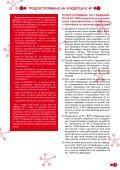 Информационна публикация - Sociální služby města PLZNĚ - Page 3