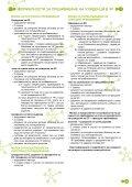Информационна публикация - Sociální služby města PLZNĚ - Page 7
