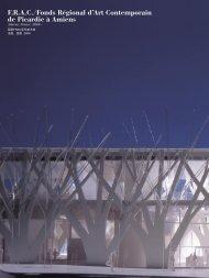 亚眠FRAC现代美术馆