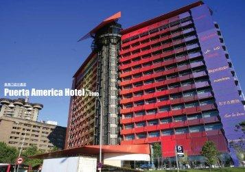 Hotel Puerta America 美洲门设计酒店 - 文筑国际CA-GROUP