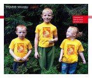 raport roczny 2009 - Fundacja Świętego Mikołaja
