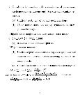 "The Theor¨ o en r""s Harry J. Lipkin 1. Is there a Theory? 2. The basic ... - Page 7"