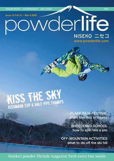 Download (27.94 MB) - Powderlife