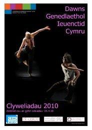 ffurflen gais - Celfyddydau Ieuenctid Cenedlaethol Cymru
