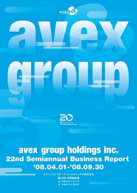 2009年3月期中間報告書 - エイベックス・グループ ...