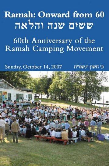 Journal Cover.psd - Camp Ramah