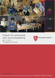og skriveopplæring - Ringsaker kommune