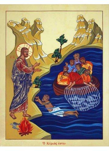 Visualizza il pdf. - Parrocchia di S. Maria Madre della Chiesa - Pisa