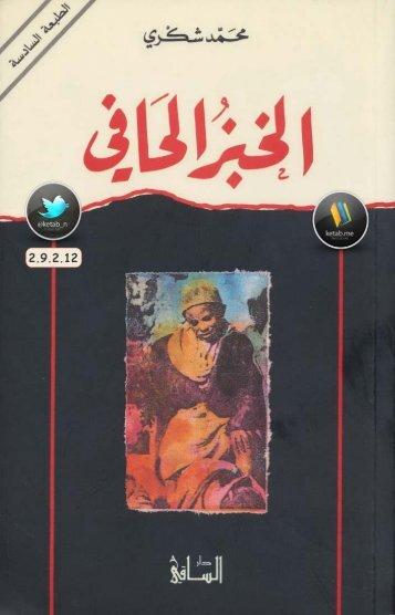 book1_15454