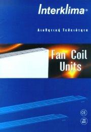 Fan Coils - Texnikoi.gr