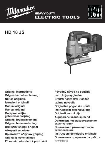 HD 18 JS - Milwaukee
