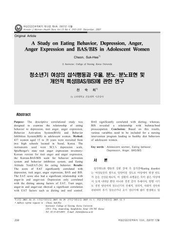 A Study on Eating Behavior, Depression, Anger, Anger Expression ...