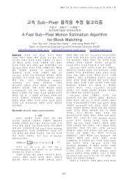 한국과학기술원 전자전산학과 A Fast Sub-Pixel Motion ... - isl, ee, kaist