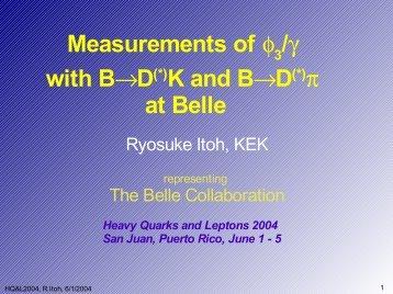 Measurements of φ /γ with B→D(*)K and B→D(*)π at Belle