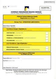 Muat Turun Borang Pendaftaran Sebagai Panel SPNB