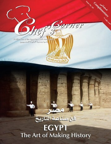 Issue 64 English / March-April 2011 - Egyptian Chefs Association