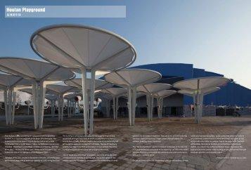 Expo Village General Planning & Plot B 世博国际村总体规划及B地块