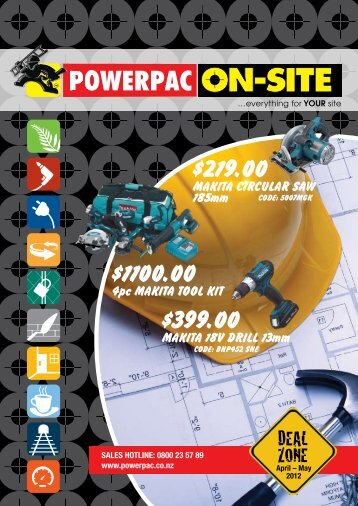 219.00 $399.00 - Powerpac Group Ltd