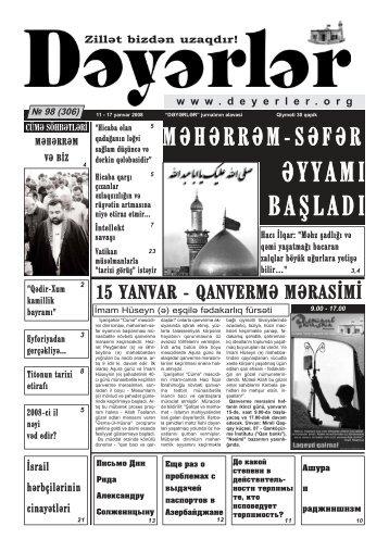Qəzet nömrə 98(306)