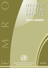 (WHO EMRO) - Saudi Arabia - What is GIS - World Health ...