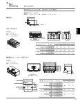 D-2000シリーズ D-3000シリーズ D-1000シリーズ D-4000シリーズ D ... - Page 4