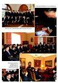 Alcalde de Bilbao - Page 2