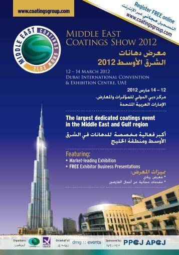 Middle East Coatings Show 2012 - Visen Industries, Ltd