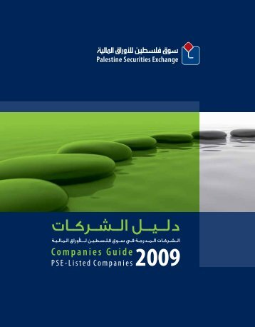 Companies Guide-2009