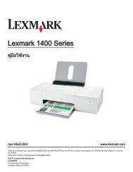 Lexmark 1400 Series