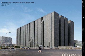 数字北京——2008奥运控制中心 - 文筑国际CA-GROUP