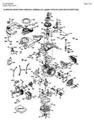 VLV50-500034C - Barrett Small Engine