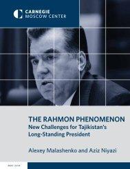 rahmon_phenomenon