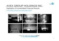 2011年3月期第1四半期連結業績説明資料 - エイベックス・グループ ...