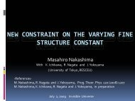 New constraint on the varying fine structure constant - Univers Invisible