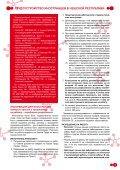 информационная брошюра для иностранцев - Sociální služby ... - Page 3