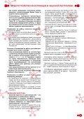 информационная брошюра для иностранцев - Sociální služby ... - Page 5