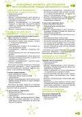 информационная брошюра для иностранцев - Sociální služby ... - Page 7