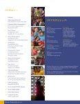 zum Jahresbericht - BONO Direkthilfe eV - Seite 2