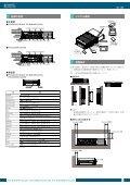 ボックスコンピュータ 840シリーズ - Page 5