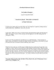 The Hadith of Slaughter - Hoor al-Ayn