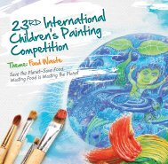 International Children's Painting Competition - Greening the Blue
