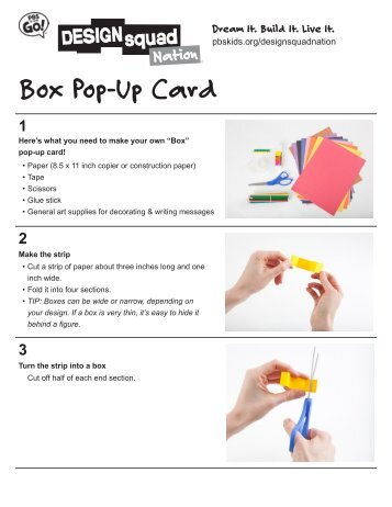 Box Pop-Up Card - PBS Kids