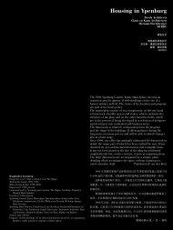 城市、建筑与信息设计工作室德 - 文筑国际CA-GROUP